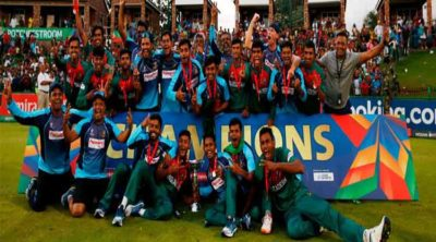 Under 19 ODI Cricket World Cup 2020 Final Bangladesh Beat India by 3 wickets